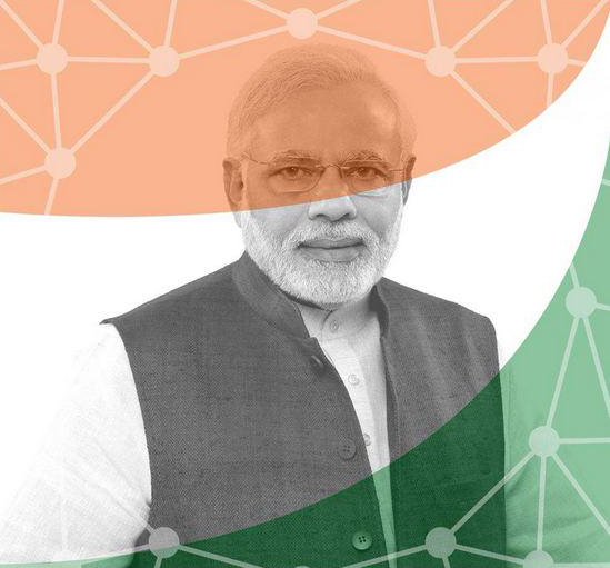 pm modi digital india