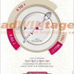 Ramada Jalandhar - Buffet Promotion