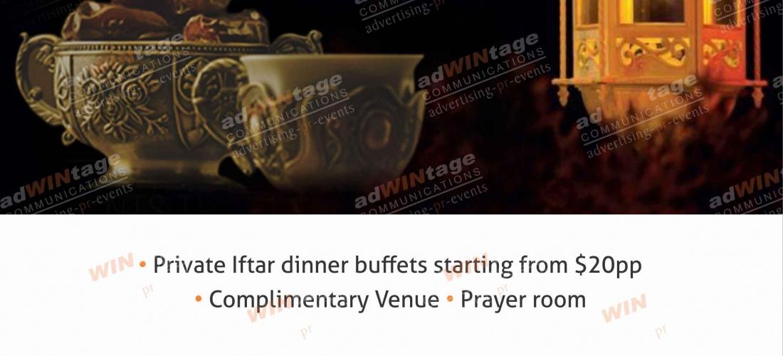 New-Africa-Hotel-Ramadan