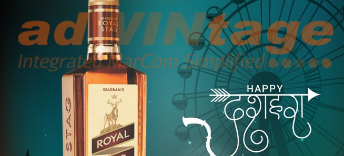 Pernod Ricard – Dussehra Offer promotion