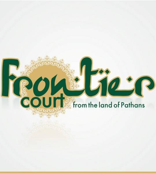 Frontier Court