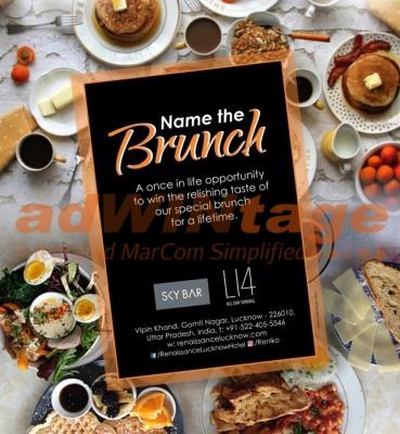 Renaissance Marriott – Name the brunch Contest